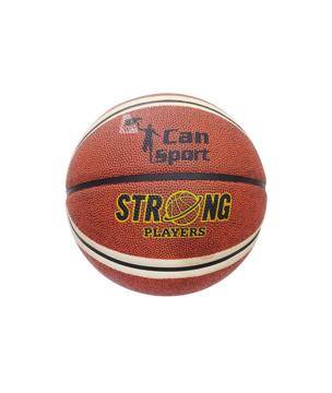 Resim Can Sport Kaliteli Basketbol Topu-2